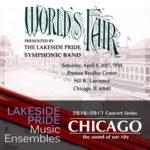 World's Fair concert promotional poster